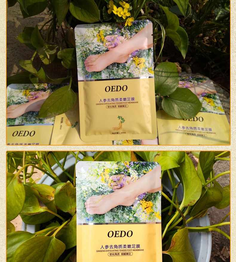 Heißer! 1Packs Füße Peeling Fuß Maske Magie Haut-Peeling Abgestorbene Haut Füße Maske Socken Sosu Socken Für Pediküre Socken Fuß maske Fuß