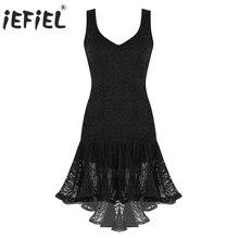 レディースフリルダンス競技ドレス高低ためラテンサンバダンスドレス体操ダンスウェア大人のパフォーマンス衣装