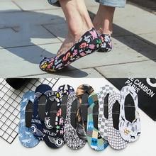 Fashion man summer comfortable short socks fun fashion pattern crew print socks colorful cool fins s