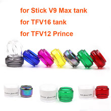 2PCS Colorful 8 colors Replacement Pyrex Glass Bubble Glass Tube for Stick V9 Max for TFV16 Tank for TFV12 Prince Tank(China)
