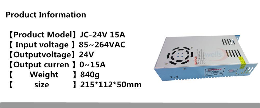 24V 15A