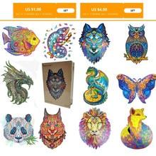2021 جديد خشبية لغز للكبار خشب أطفال Crafts بها بنفسك الحرف الحيوان على شكل هدية الكريسماس بازل قطع خشبية الجحيم صعوبة