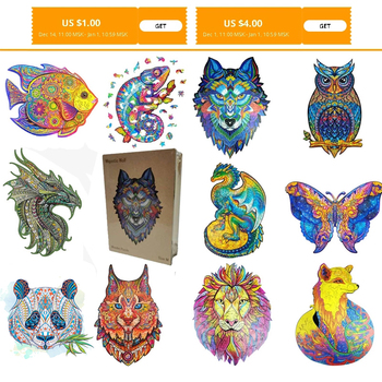 2021 New Wooden Puzzle for s Children Wood DIY Crafts Animal Shaped Christmas Gift wooden jigsaw puzzle Hell Difficulty