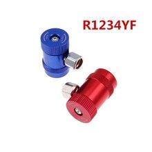 Хладагент 1234YF ручной быстрый соединитель высокий и низкий M12* 1,5, R1234 хладагент Соединительный соединитель