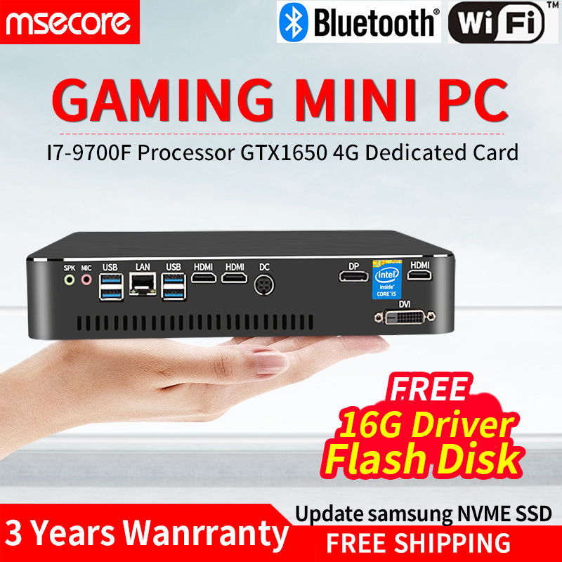 MSECORE i7 9700F GTX1650 DDR4 Gaming Mini PC Windows 10 Desktop Computer game barebone linux intel UHD630 HD VGA wifi bluetooth