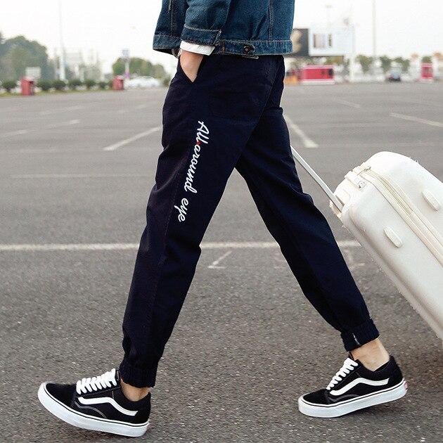 Autumn Thin Men's Elasticity Athletic Pants Korean-style Casual Pants Slim Fit Pants Closing Beam Leg Harem Pants Students