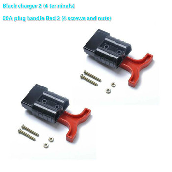 2 black chargers (4 terminals) + 50A plug handle 2 red (4 screws and nuts) quick connector kit connection, disconnect the winch