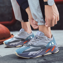 Новинка; крутые мужские беговые кроссовки для прогулок; Роскошные брендовые кроссовки для мальчиков; кроссовки по низкой цене для мужчин; s светильник; уличная спортивная обувь для мужчин