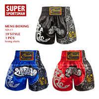 Mens Kickboxing MMa Muay Thai Shorts Kids Bjj Kick Boxing Training Fight Grappling Trunks Children Fitness Boxe Pants Sportswear