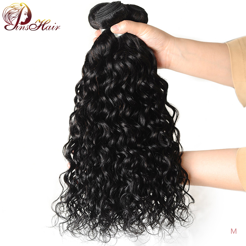 Pinshair Human Hair Weave Bundles Indian Water Wave Hair Bundles Natural Black 100% Human Hair Extension 1/3/4 Pieces Non-Remy