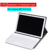 Bluetooth 3.0 Tablet Keyboard Case For Huawei Mediapad M5 10.8 inch Flip Leather Tablet Protective Cover With Bluetooth Keyboard цена 2017
