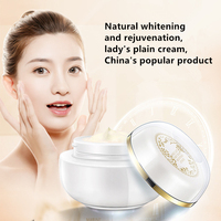 Fairy noblewoman Plain toning cream Moisturize brighten skin tone concealment anti wrinkle and Skin care products