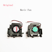 original for dji mavic pro cooling fan with dji drone mavic pro fan repair parts