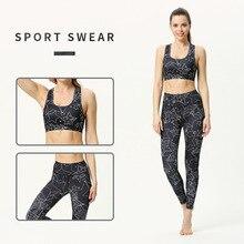 Yoga Leggings Sports Bra Set Yoga Set Sport Clothing Workout Set Women Running Gym Sportswear Printing Yoga Suit Fitness Set yoga set page 4