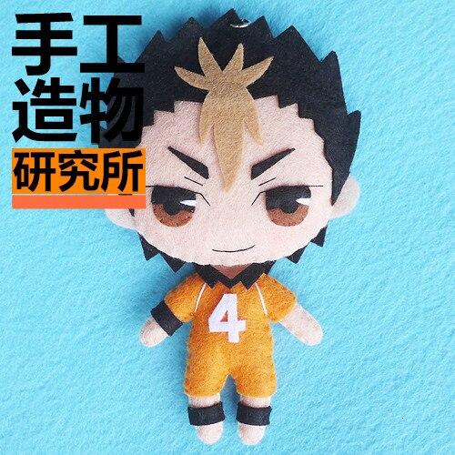 Anime Nishinoya Yuu 12cm Mini muñeco para llavero, juguetes hechos a mano, peluche de felpa, Material de DIY para muñecas, paquete de regalo para niños Casa de muñecas casa para juguetes mejor regalo para niña Casa de juguete muñecas casa de muñecas muñeca accesorio bloque parte rompecabezas acción 000-311