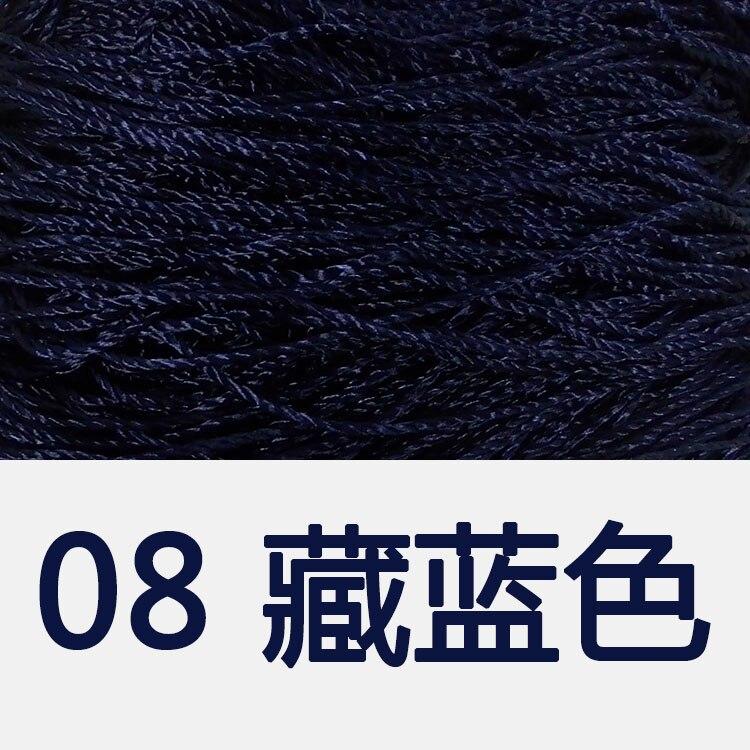 08藏蓝色