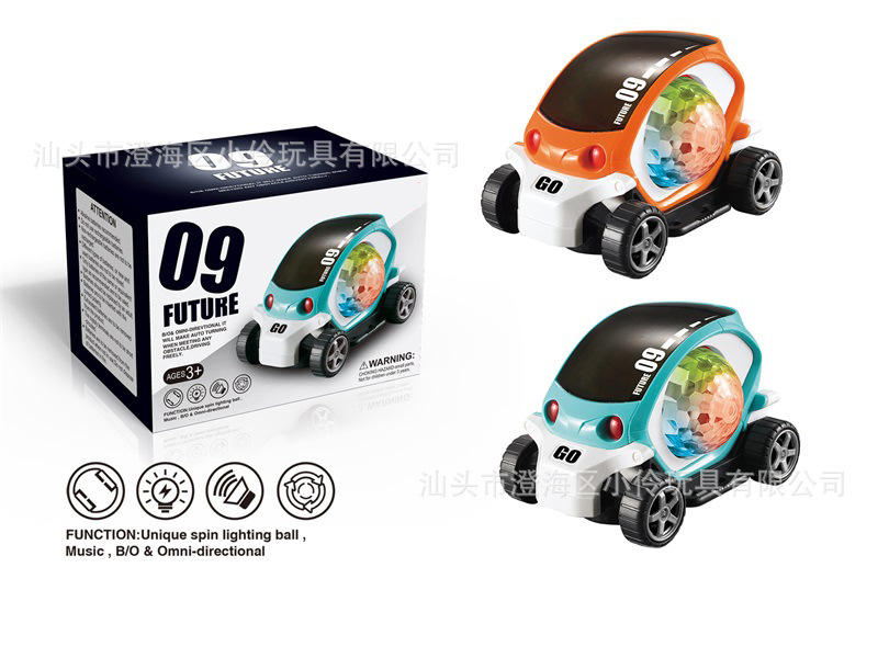 Children Electric Universal Car With Light And Music Cartoon Electric Toy Car Model Car Model Toy Car Hot Selling
