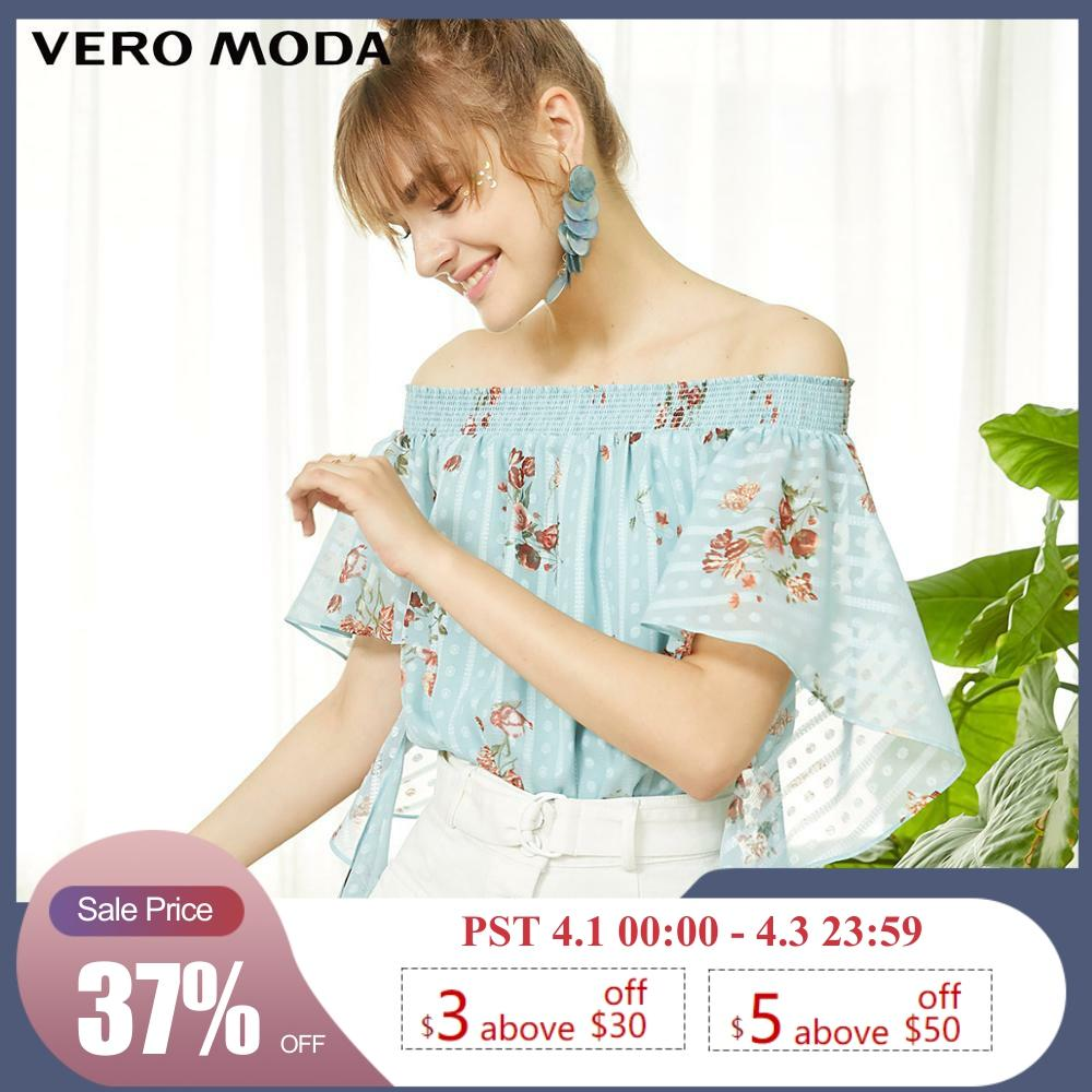 Vero Moda Women's Printed Lace-up Boat Neck Elbow Sleeves Tops Blouse | 31926X506