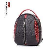 NAISIBAO 2019 new genuine leather backpack fashion Embossed bag Multi-function mini vintage shoulder