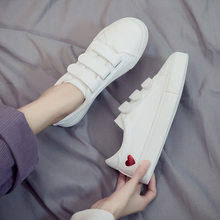 Woman Leather Shoes 2019 Spring New Fashion Women Shoes Casual High Platform PU Leather Heart Women Casual White Shoes Sneakers(China)
