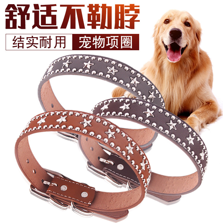 New Style Pet Collar Hide Substance Star Hand Holding Rope Collar Dog Rivet Medium Large Dog Adjustable