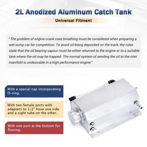 Image 4 - אוניברסלי 2 ליטר אלומיניום שמן לתפוס יכול מאגר טנק עם פקק ניקוז שמן הנשם טנק דלק טנק 2000ml