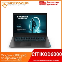 Ноутбук LENOVO IdeaPad L340-17IRH 17.3