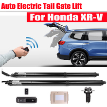 Car Electronics smart automatic electric tail gate lift For Honda XRV XR-V 2015-2018 2019 tailgate Remote Control Trunk Lift car electric tail gate lift special for lexus es 2018 easily for you to control trunk
