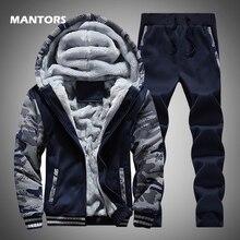 Degli uomini di Patchwork Felpe Tuta Set Panno Morbido di Inverno Abbigliamento Sportivo Felpa Vestito di Abbigliamento di Marca Degli Uomini Jacket + Pants 2PCS Addensare set