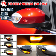 2X For Ford S Max 07 14 Kuga C394 08 12 C Max 11 19 LED Dynamic Turn Signal Light Side Mirror Sequential Blinker Indicator Lamp