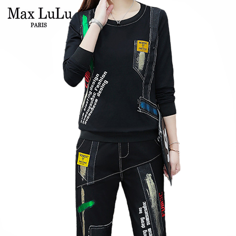 Max LuLu New 2020 Fashion Spring Streetwear Outfits Ladies Patchwork Two Pieces Sets Womens Printed Cotton Tops And Harem Pants
