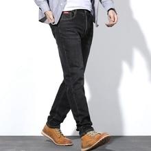 Thin section mens jeans mens long loose black casual plus size XL long pants light blue oversized 44 46 48