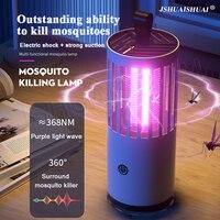 電気蚊ランプ,充電式,忌避剤,飛翔昆虫,屋外用,無音,ミュート