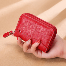 2020 new lychee pattern wallet leather ladies card bag mini coin bag stitching coin purse cowhide men business card case cheap Genuine Leather Cow Leather WOMEN Solid 10 5cm 7 5cm zipper Casual Pillow 0 07kg Credit Card