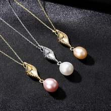 Женские ожерелья с жемчугом из стерлингового серебра 925 пробы