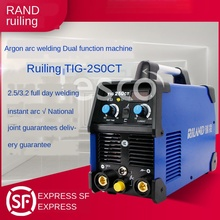 TIG-200CT 250ct Inverter DC Argon Arc Welding Dual-Purpose Welding Machine 220V inverter dc argon arc welding machine base plate with high silicon bridge arc plate clamp configuration of four new capacitance
