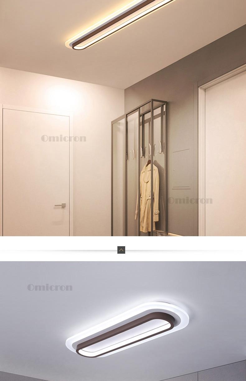He1ef4c29df22473aa9027ba4c0e2091bC Bedroom Ceiling Lights | Flush Ceiling Lights | White and brown ceiling lamp aisle corridor office lights hardware acrylic minimalist modern LED ceiling lights size 40~120CM