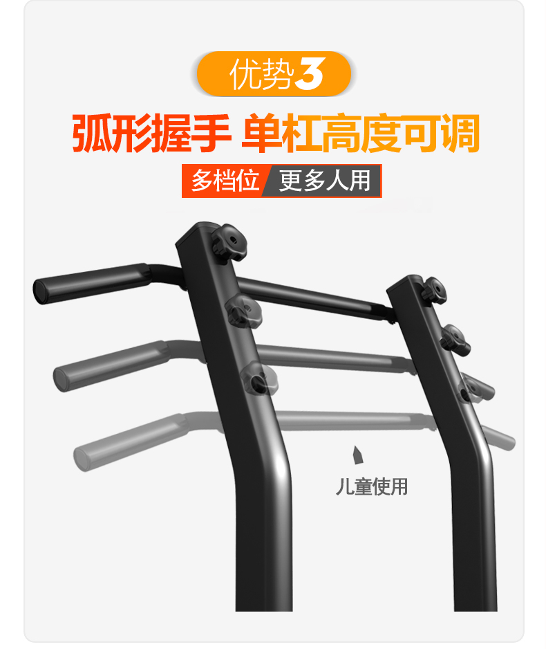 4 in 1 multifunctionele Gym Body Workout Oefening Sterkte Fitnessapparatuur Dubbele bar Indoor Pull Up Horizontale bar Power Tower - 5