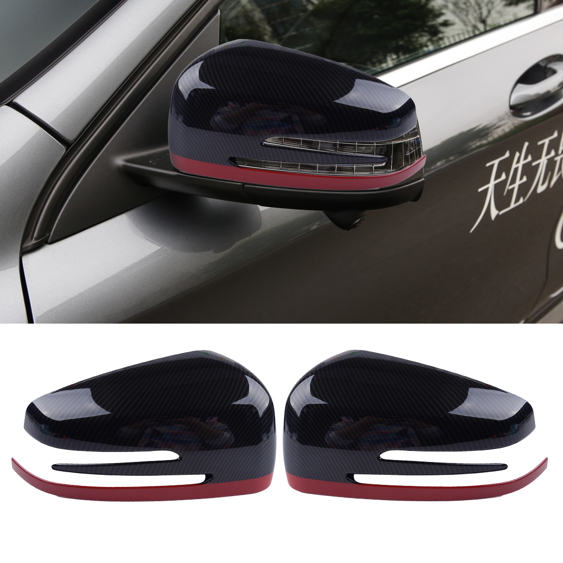 CITALL 2Pcs ABS Rear View Mirror Protection Trim Cover Fit for Mercedes Benz A CLA GLA GLK Class W117 W176 2014 2015 2016 2017