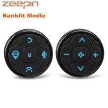 سيارة ذكية تحكم عجلة القيادة noctiitech لتحديد المواقع شنق/الإجابة/إعداد حجم/وظيفة التحكم في الموسيقى T 3