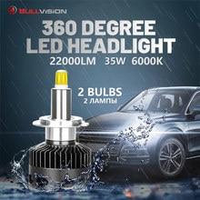 Bullvision H11 LED farlar 2 adet 22000LM 35W CSP 360 derece aydınlatma ışıkları D1S D2S D3S D4S D2H H1 h7 H8 H9 9005 9006 HB3 HB4