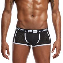 Seksowne majtki męskie kalesony Patchwork miękkie seksowne bokserki nadrukowane litery bokserki seksowne bielizna bokserki Трусы Мужские tanie tanio CN (pochodzenie) X1087964561 Stałe COTTON Male Panties Mens briefs Gay Homme Boxershorts Men Mens Underwear Boxer Sexy