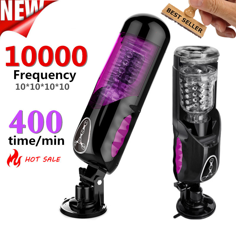 Automatic Rotation Telescopic Male Masturbator Hands Free Voice Interactive Sex Machine Vagina <font><b>Pussy</b></font> Vibrator <font><b>Sextoy</b></font> for Men image