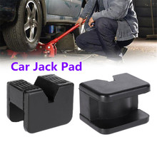 Universal Auto Car Rubber Slotted Frame Rail Floor Jack Guard Pad Adapter Vehicle Repair Tool Anti-slip Support Car Accessories