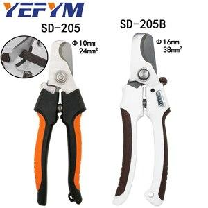 Image 4 - Çok amaçlı pense otomatik striptizci kablo tel kesici sıkma araçları HS D1 yüksek hassasiyetli elektrik marka el aletleri