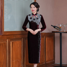 2019 จำกัดเล็บลูกปัด Pleuche Cheongsam ฤดูหนาวคืนวิธีโบราณใหม่ยาว Qipao แสดงเสื้อผ้าสตรี