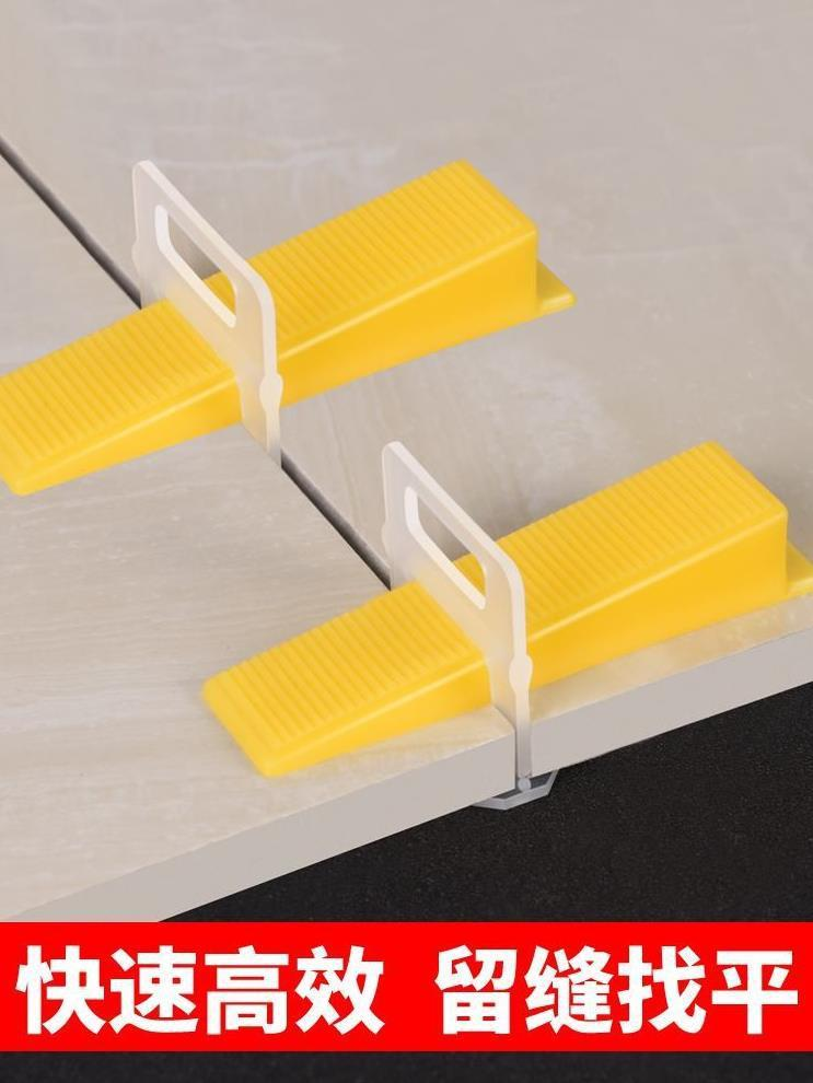 Tiling Artifact Full Set Of More Function High-precision Subsidies Floor Tile Tile Leveling Tool The Wall Tile Adjust Auxiliary