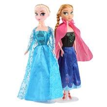 Muñecas de princesas de Frozen para niñas, muñecos de felpa de 28 cm, muñecas de reina de la nieve, Anna, Elsa, regalo de cumpleaños