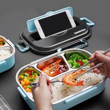oneisall Lunch Box Separate Compartments Leakproof Food Is Not MixedThermal Bento with Tableware Eco-Friendly Container