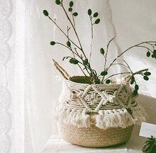 Handmade Bohemian Tassel Decoration Wicker Basket Garden Flower Pot Study Room Storage Rattan Basket Home Organizer Basket